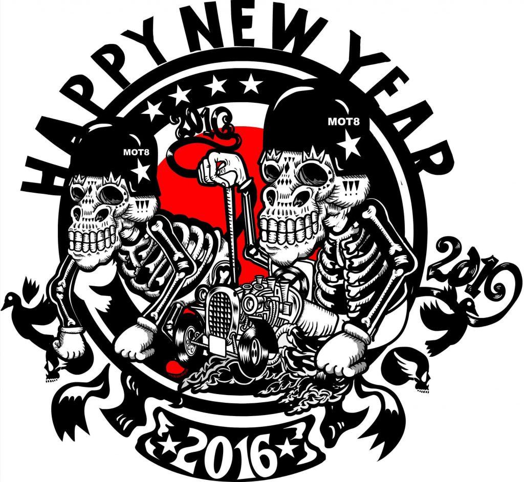 HAPPY NEW YEAR 2016 (C) GOLD JAPAN