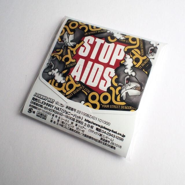 gold_condom