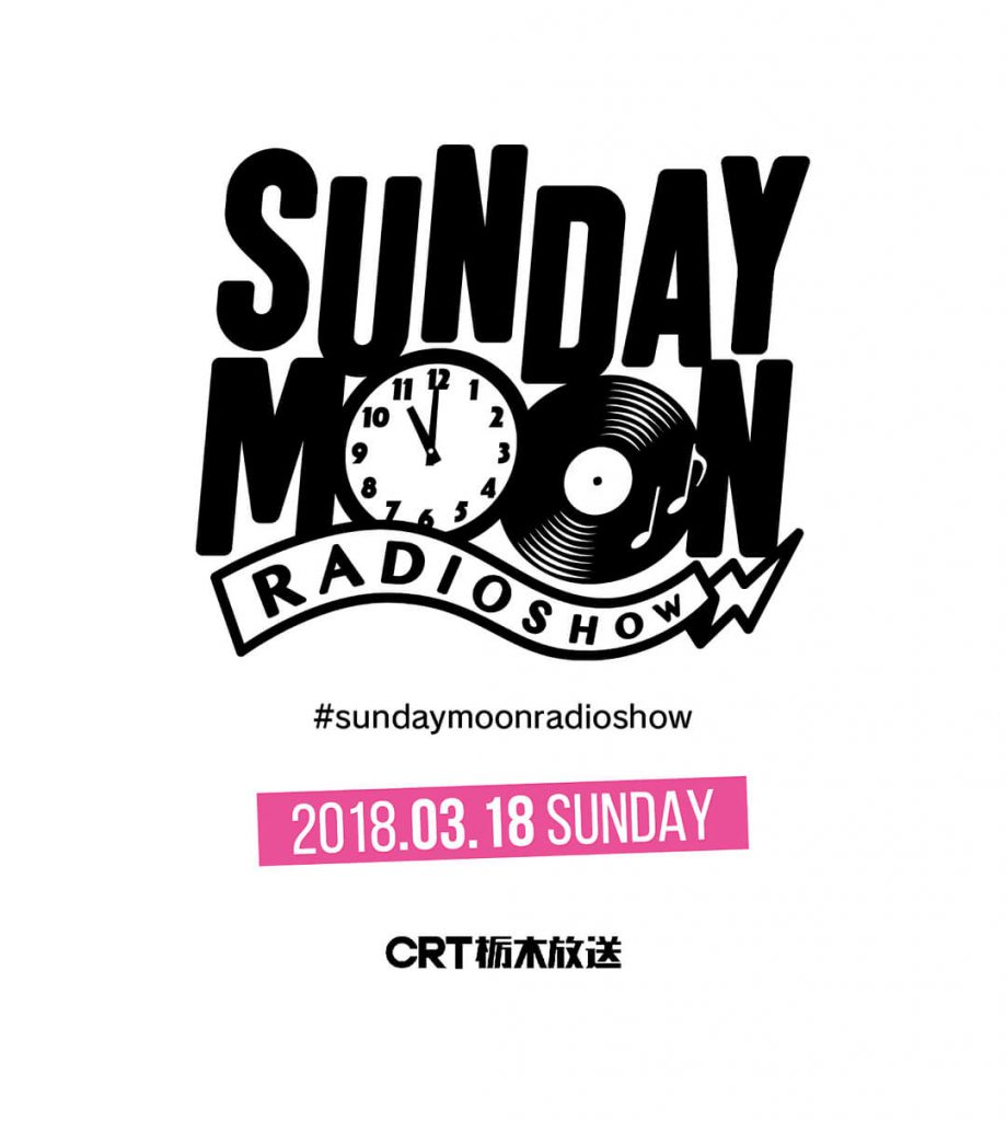 sunday moon radio show
